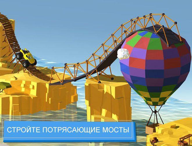 Играй Build a Bridge На ПК 8