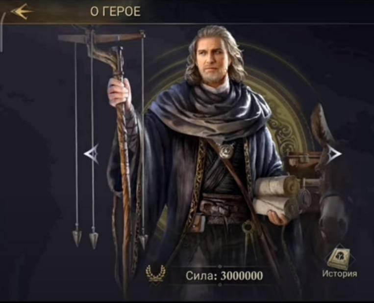 King of Avalon: патч 11.7.0 и новый герой Киллиан
