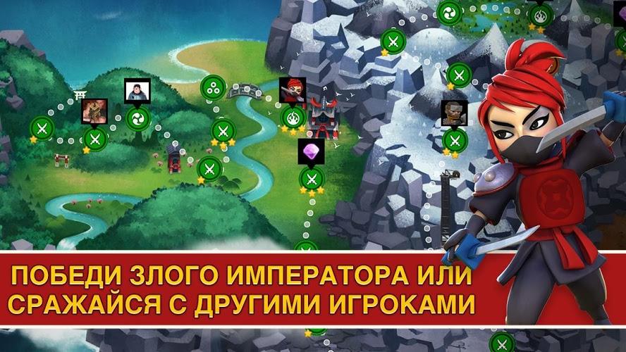 Играй Samurai Siege На ПК 19