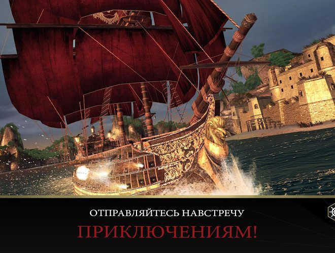 Играй Assassin's Creed Pirates on pc 19