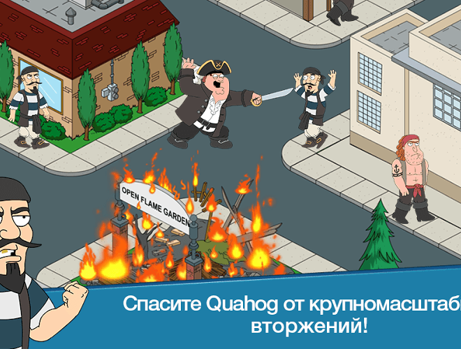 Играй Family Guy: The Quest for Stuff На ПК 15