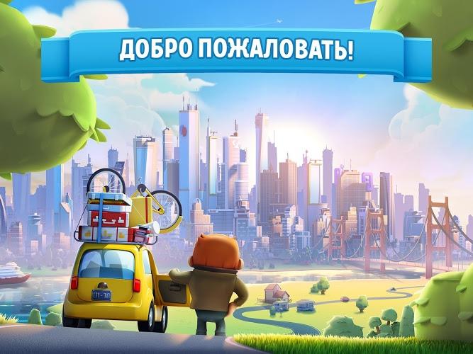 Играй Ситимания: Строим Город На ПК 3