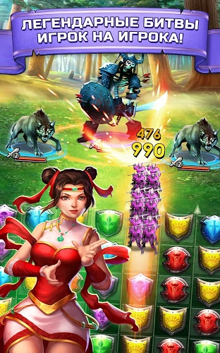 Играй Empires & Puzzles: RPG Quest На ПК 16