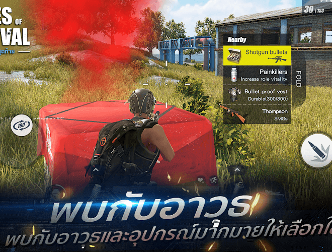 เล่น Rules of Survival – VNG on PC 21