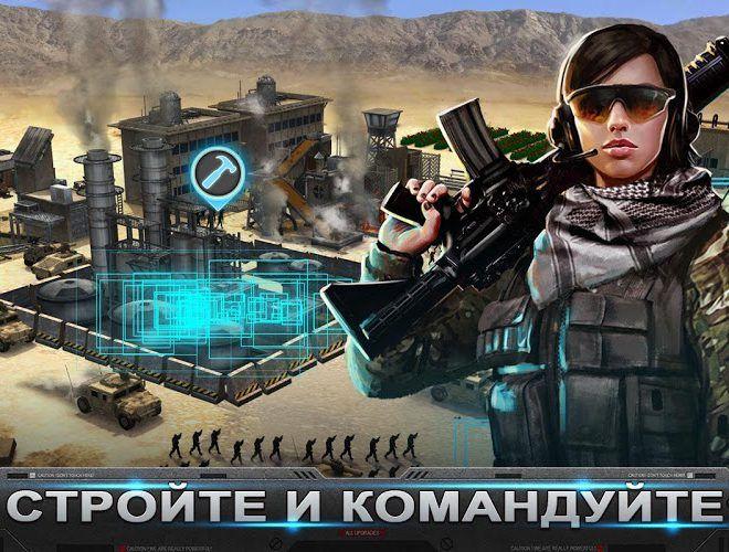 Играй Mobile Strike Epic War На ПК 16