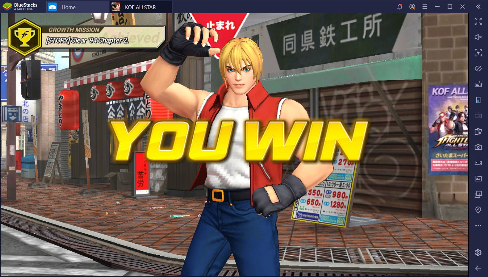 King of Fighters ALLSTAR on PC: Beat Up The Competition With These Tips and Tricks
