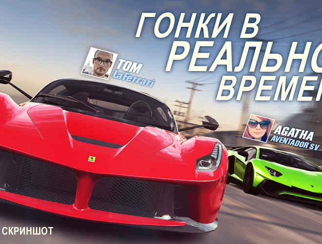 Играй CSR Racing 2 На ПК 18