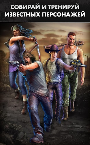 Играй The Walking Dead: Road to Survival on PC 9