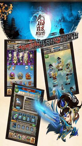 เล่น Jade Frontier on PC 6