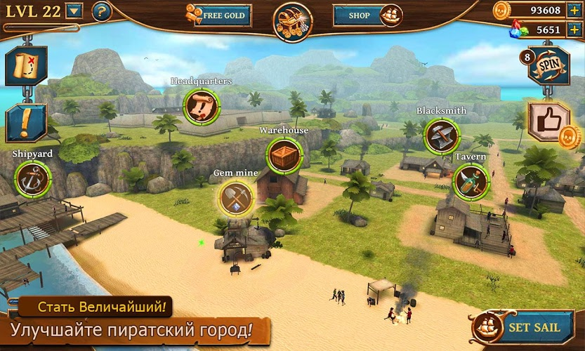Играй Ships of Battle Age of Pirates На ПК 23