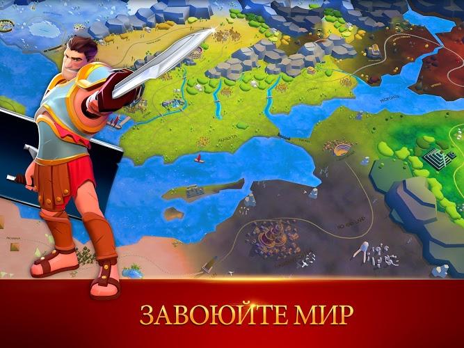 Играй Gladiator Heroes — Гладиаторы герои На ПК 20