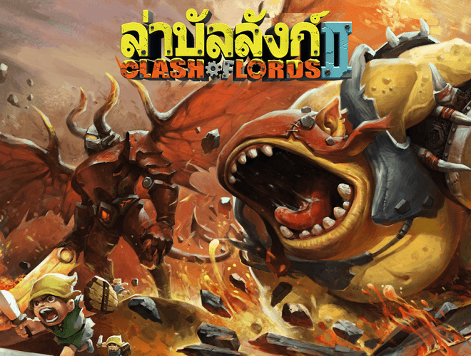 เล่น Clash of Lords 2 on PC 3