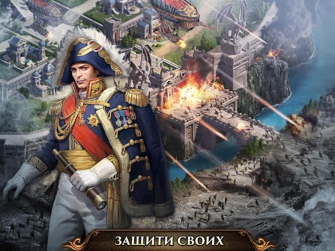 Играй Guns of Glory На ПК 3