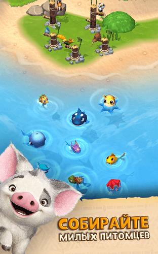 Играй Моана: Райский остров На ПК 14
