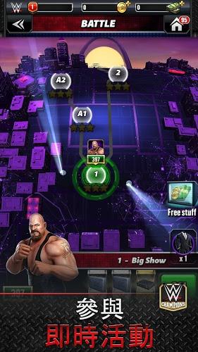 暢玩 WWE Champions Free Puzzle RPG PC版 8