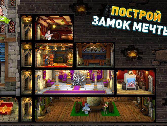 Играй Hustle Castle- Fantasy Kingdom На ПК 17