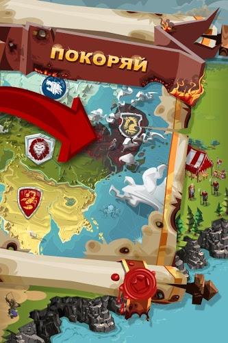 Играй Empire Four Kingdoms На ПК 7