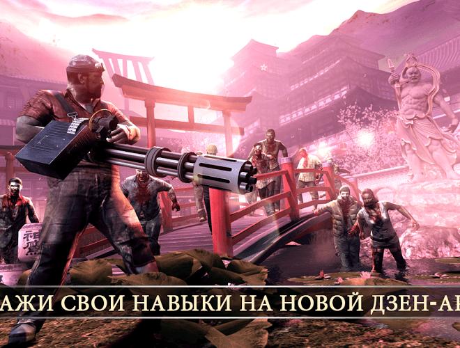 Играй Dead Trigger 2 На ПК 5