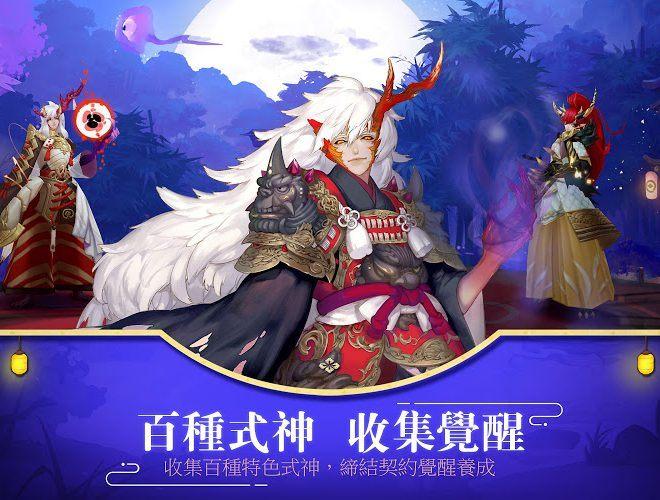 暢玩 陰陽師Onmyoji – 和風幻想RPG PC版 11