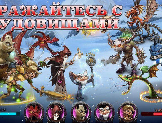 Играй DragonSoul На ПК 1