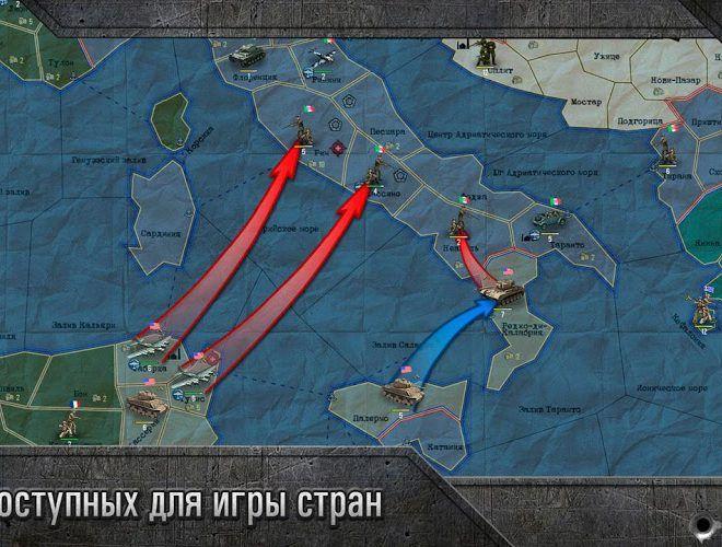 Играй ВОВ Финал: Стратегия и Тактика На ПК 4
