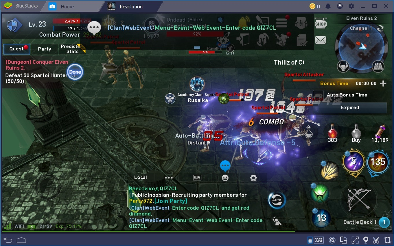 Lineage2 Revolution: Make the Most of Your Elite Dungeon Hot Time