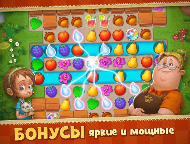 Играй Gardenscapes on pc 11