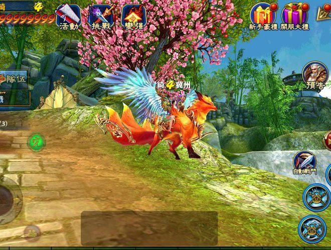 暢玩 六龍御天 PC版 25