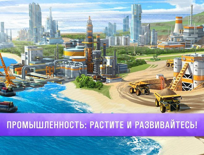 Играй Little Big City 2 on pc 7