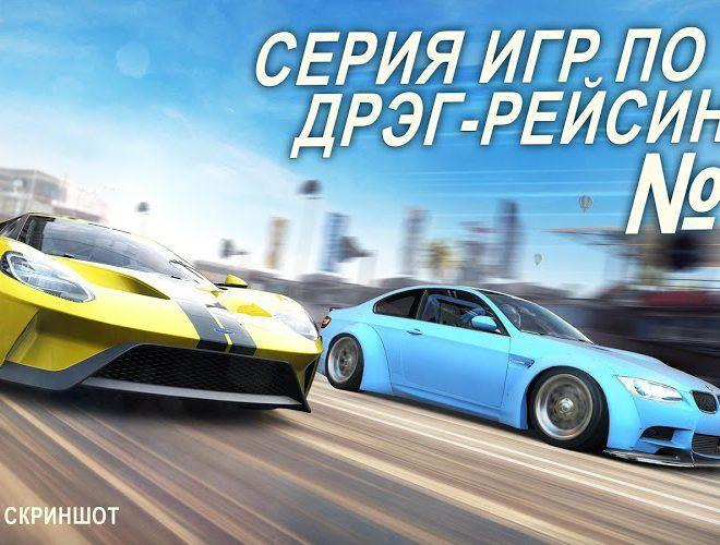 Играй CSR Racing 2 on pc 14