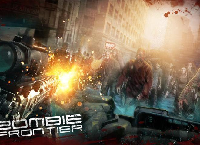 Main Zombie Frontier on PC 2