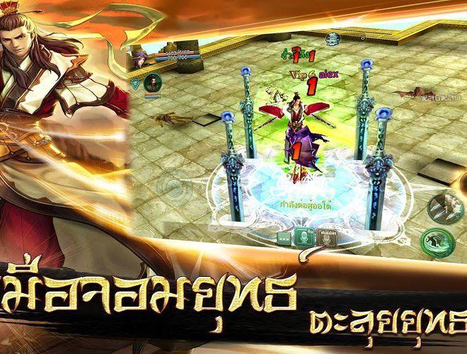 เล่น 3 Swordmen ตำนานเทพกระบี่ on PC 7