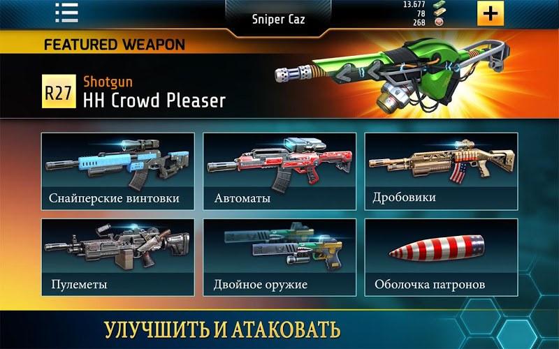 Играй Kill Shot Bravo На ПК 10