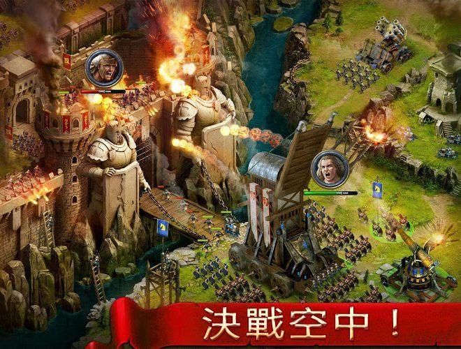 暢玩 王權爭霸 PC版 23