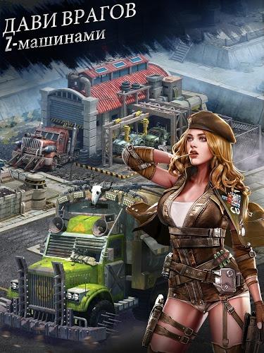 Играй Last Empire — War Z: Стратегия На ПК 17
