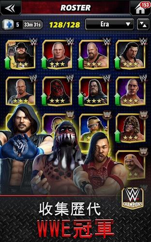 暢玩 WWE Champions Free Puzzle RPG PC版 18