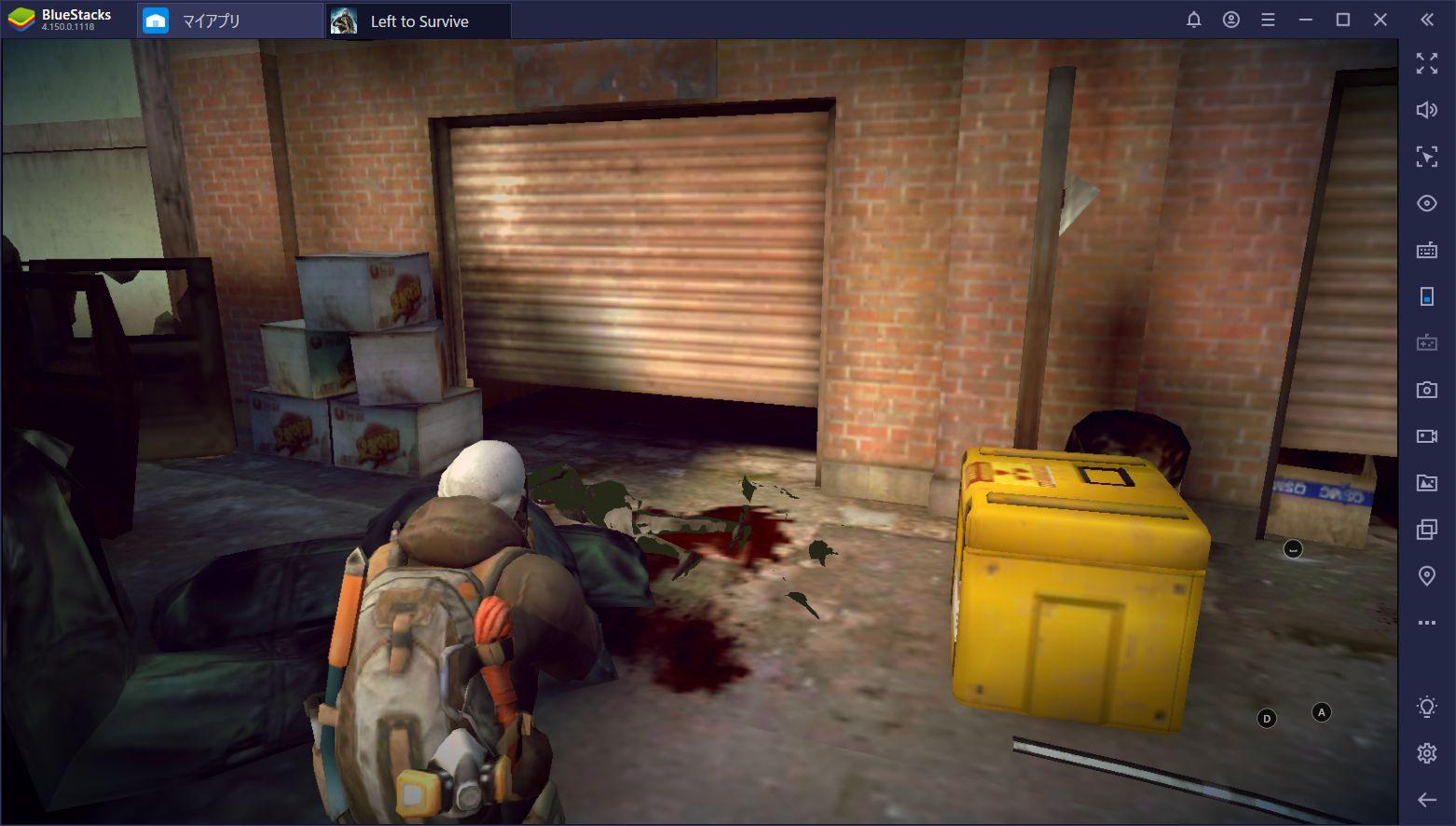 BlueStacksを使ってPCで『Left to Survive: PvPゾンビシューティング』を遊ぼう
