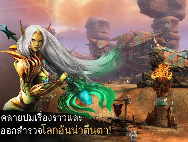 เล่น Order & Chaos 2: Redemption on PC 7