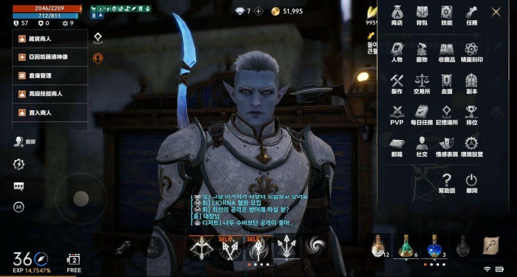 天堂2M-BlueStacks -在電腦版PC下載Android手機遊戲
