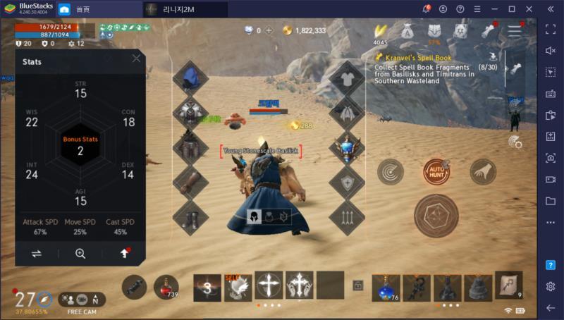 天堂2M電腦版搶先體驗-BlueStacks韓版試玩新手攻略