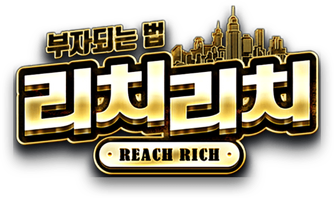 เล่น REACH RICH on PC