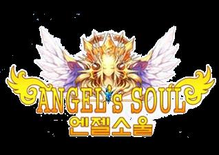 엔젤소울: 방치형 액션 RPG 즐겨보세요