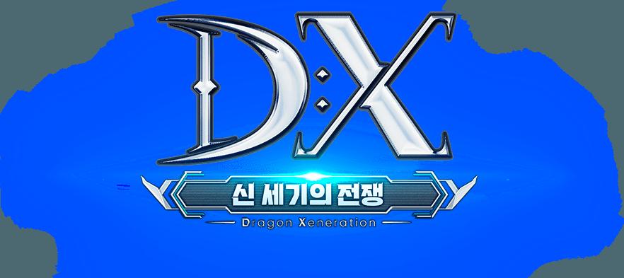 DX: 신 세기의 전쟁 즐겨보세요