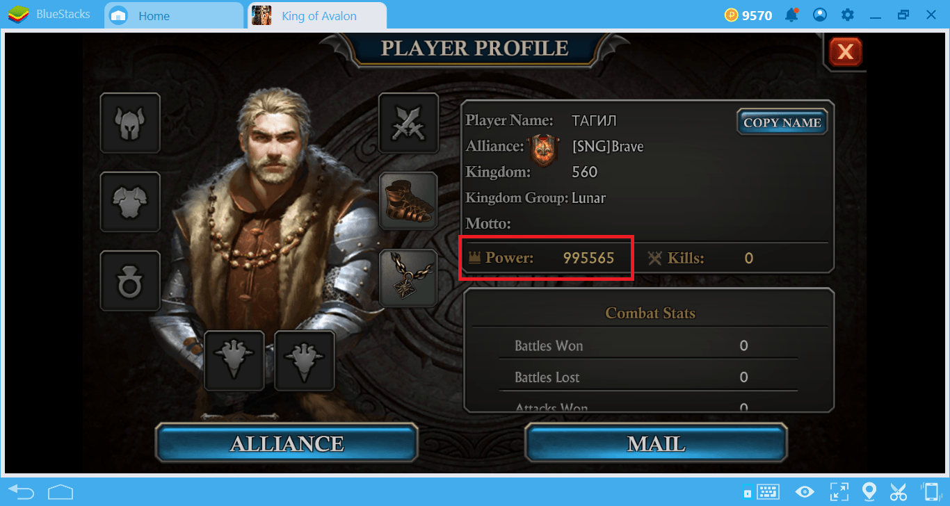 King of Avalon on PC: Combat 101 Guide