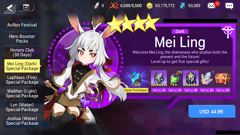 Lord of Heroes – Dark Mei Ling, Alliance Raid Renewal and New Events