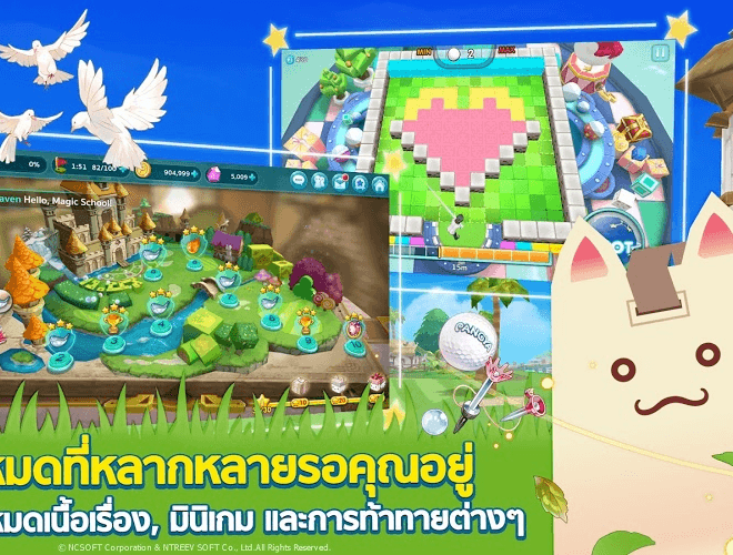 เล่น PANGYA Mobile on PC 5