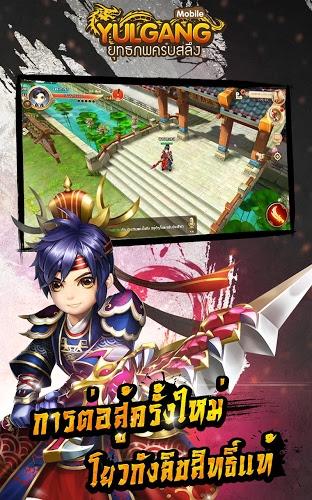 Play Yulgang Mobile on PC 9