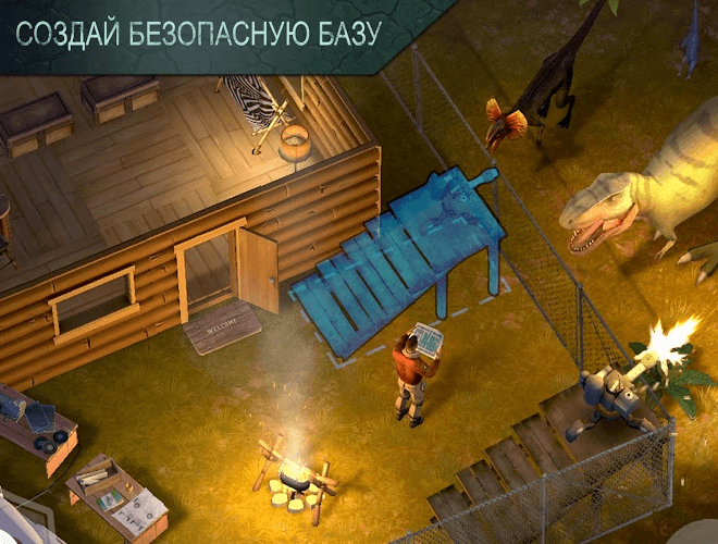 Играй Jurassic Survival На ПК 5