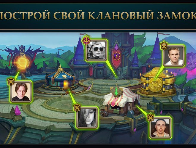 Играй Juggernaut Wars На ПК 14