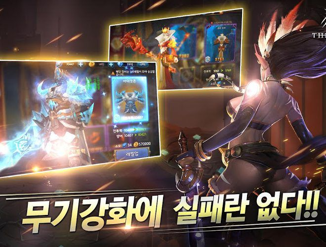 즐겨보세요 The Beast on PC 16